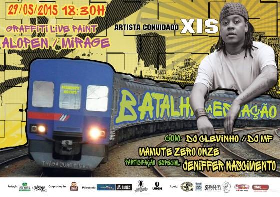 Batalha da Estação promovendo o encontro entre a nova e velha escola. O Hip Hop é na Rua!!!